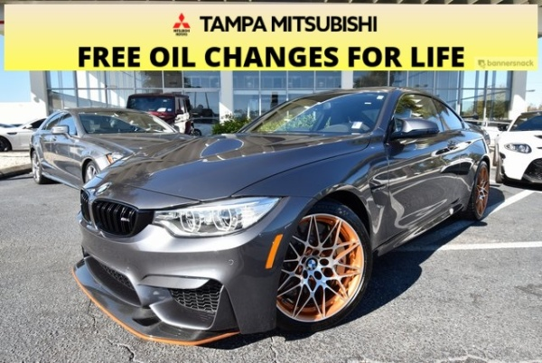 BMW M4 2016 $89995.00 incacar.com