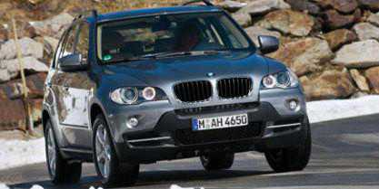 BMW X5 2008 $16995.00 incacar.com