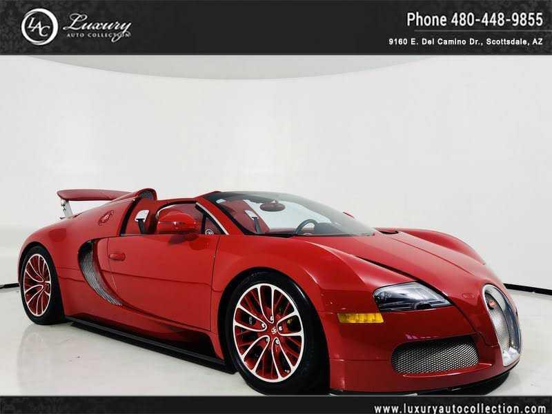 Bugatti Veyron 2012 $1895000.00 incacar.com