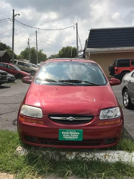 Chevrolet Aveo 2006 $3995.00 incacar.com