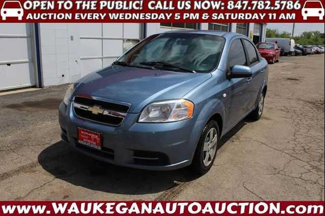 Chevrolet Aveo 2007 $1200.00 incacar.com