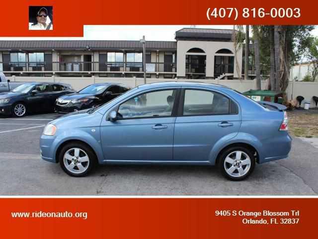 Chevrolet Aveo 2008 $2700.00 incacar.com