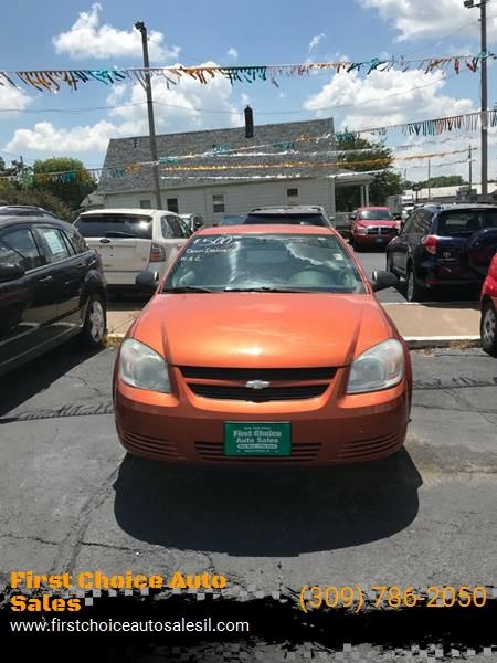 Chevrolet Cobalt 2006 $4995.00 incacar.com