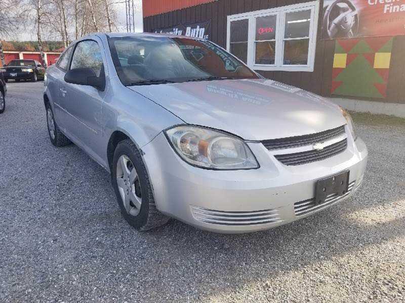 Chevrolet Cobalt 2008 $1495.00 incacar.com