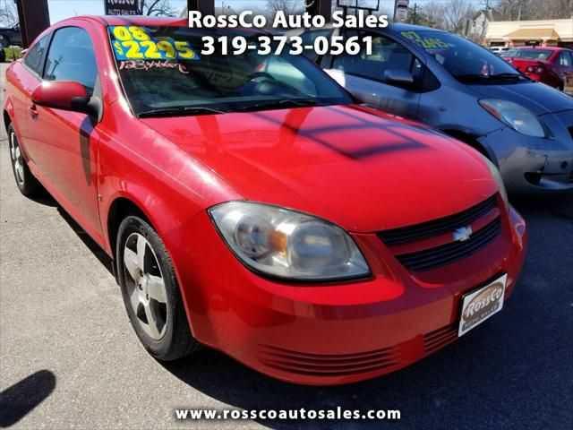Chevrolet Cobalt 2008 $2295.00 incacar.com