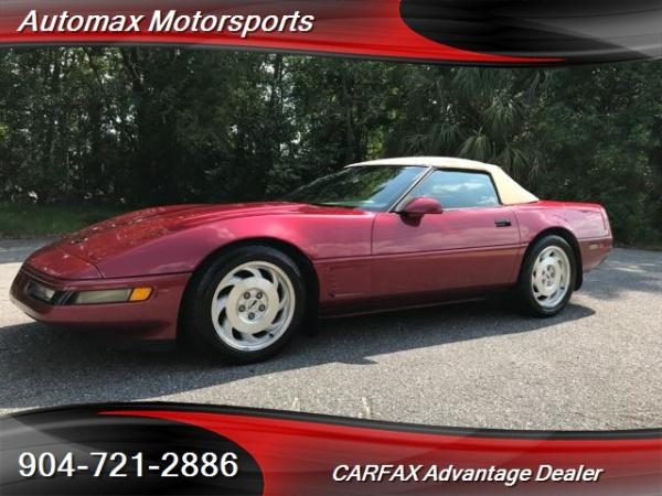 used Chevrolet Corvette 1995 vin: 1G1YY32P5S5110449