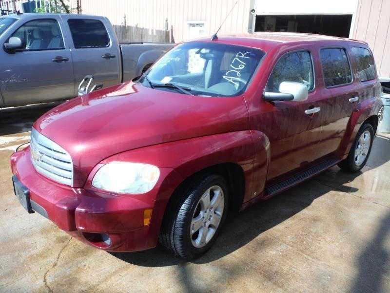 used Chevrolet HHR 2007 vin: 3GNDA23D17S610783