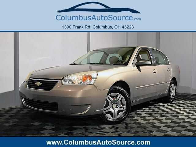 Chevrolet Malibu 2008 $2975.00 incacar.com