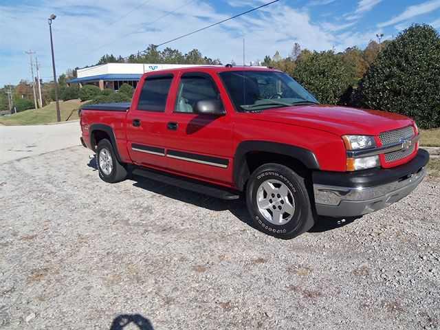Chevrolet Silverado 2004 $11995.00 incacar.com