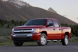 Chevrolet Silverado 2011 $10299.00 incacar.com