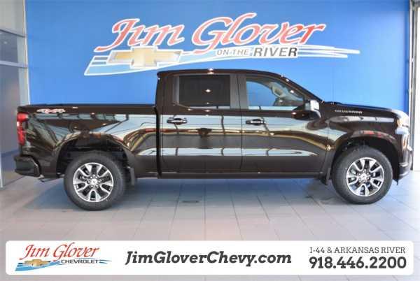 Chevrolet Silverado 2019 $46139.00 incacar.com