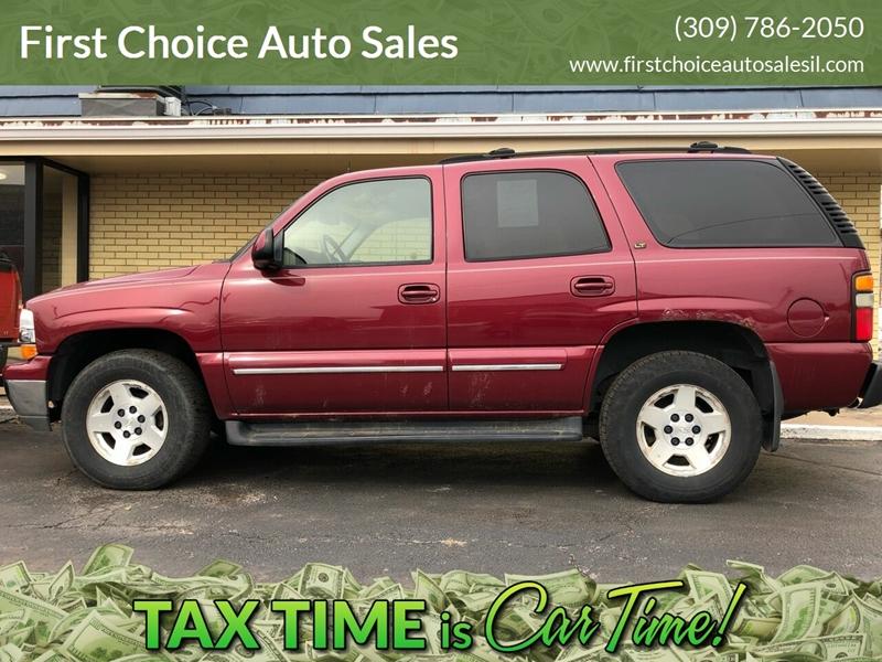 Chevrolet Tahoe 2004 $7495.00 incacar.com