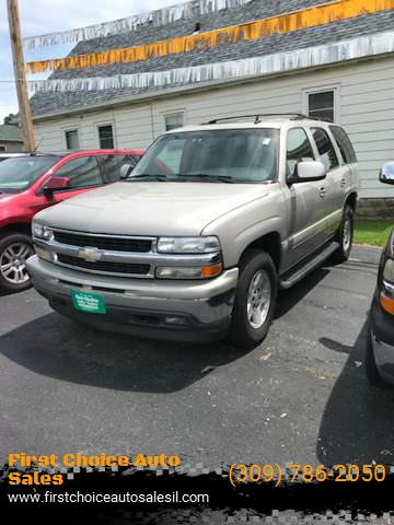 Chevrolet Tahoe 2006 $7995.00 incacar.com