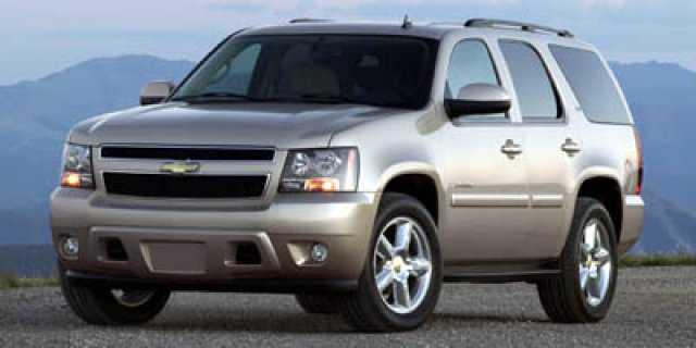 used Chevrolet Tahoe 2007 vin: 1GNFK13027R287148