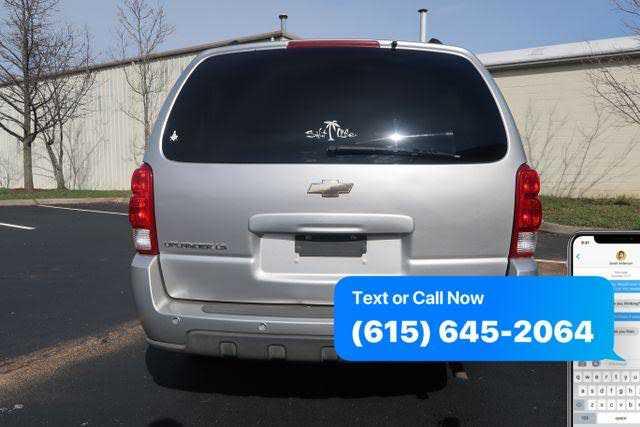used Chevrolet Uplander 2005 vin: 1GNDV23L75D274470