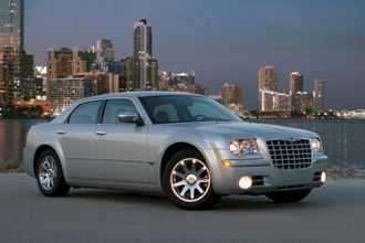 Chrysler 300C 2009 $13999.00 incacar.com