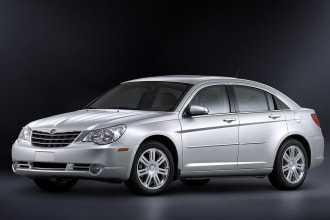 Chrysler Sebring 2007 $1699.00 incacar.com