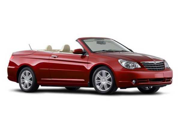 Chrysler Sebring 2008 $4000.00 incacar.com
