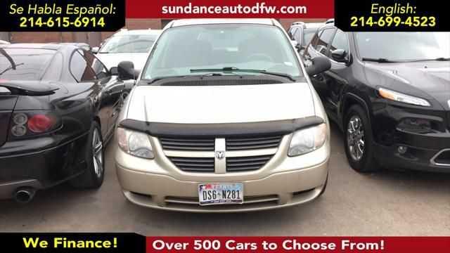 used Dodge Caravan 2005 vin: 1D4GP45R95B419536
