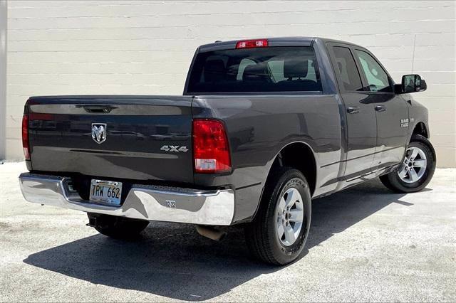 2017 RAM 1500 Tradesman