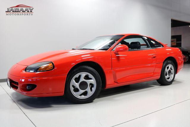 Dodge Stealth 1994 $10000.00 incacar.com