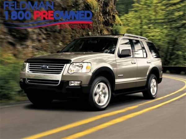 Ford Explorer 2007 $1900.00 incacar.com