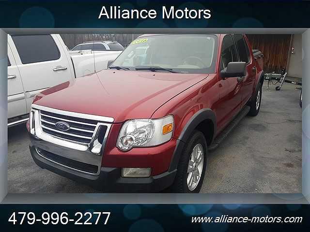 Ford Explorer 2008 $9848.00 incacar.com