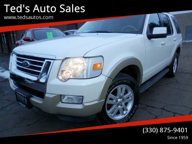 used Ford Explorer 2010 vin: 1FMEU7EE2AUA67275