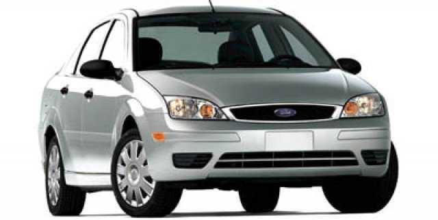 Ford Focus 2005 $1595.00 incacar.com