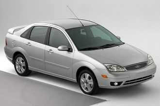 Ford Focus 2005 $3976.00 incacar.com