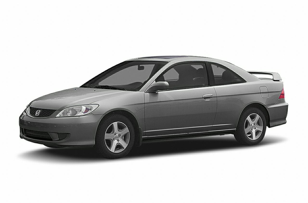 Honda Civic 2005 $5491.00 incacar.com