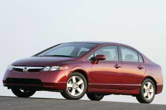 Honda Civic 2007 $4995.00 incacar.com