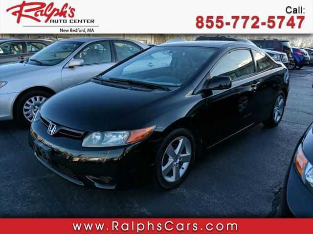 Honda Civic 2007 $5790.00 incacar.com