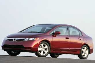 Honda Civic 2007 $10991.00 incacar.com