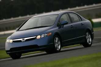 used Honda Civic 2008 vin: 2HGFG11818H534858