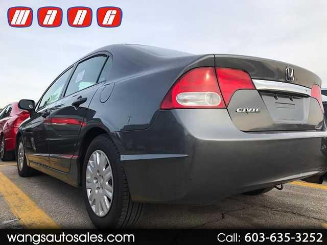 Honda Civic 2009 $2995.00 incacar.com