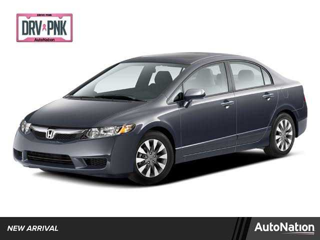 Honda Civic 2009 $4999.00 incacar.com