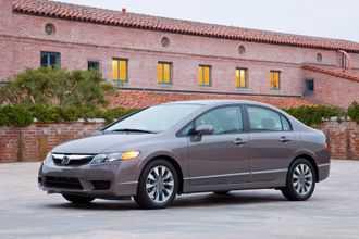 Honda Civic 2010 $4900.00 incacar.com