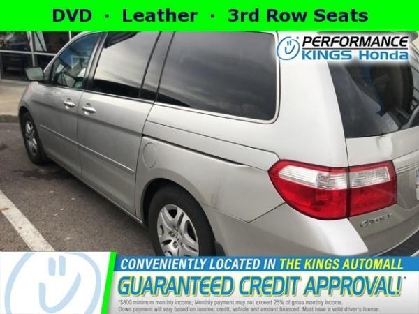 Honda Odyssey 2007 $4650.00 incacar.com