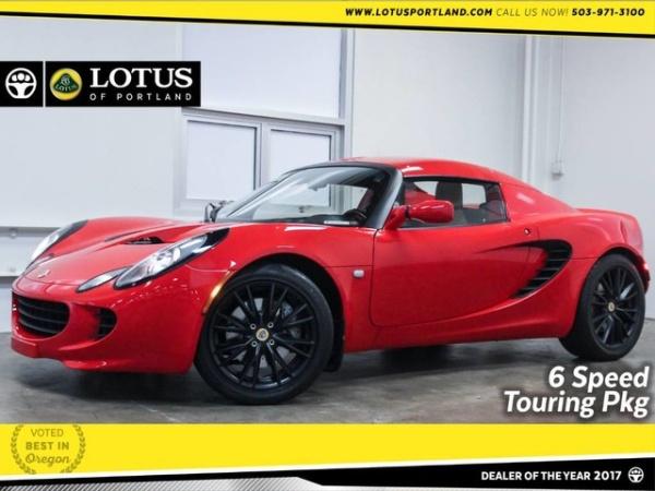 Lotus Elise 2005 $33995.00 incacar.com
