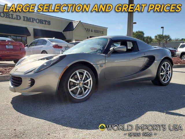 Lotus Elise 2005 $37900.00 incacar.com