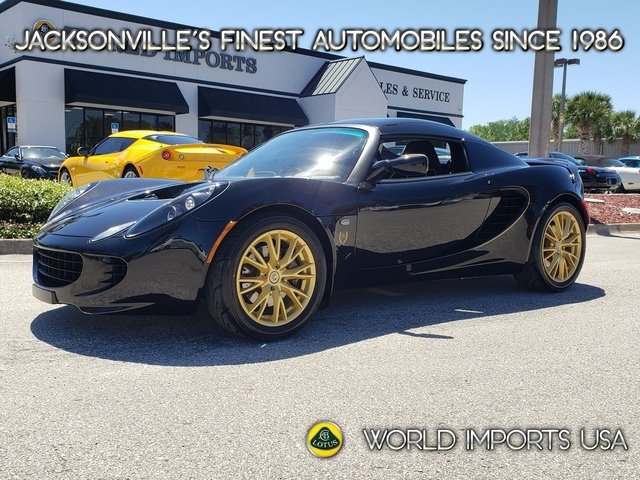 Lotus Elise 2007 $53900.00 incacar.com