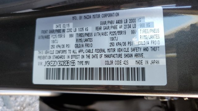 MAZDA CX-5 2016 $16991.00 incacar.com