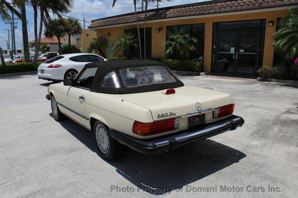 used Mercedes-Benz SL-Class 1987 vin: WDBBA48D4HA069475