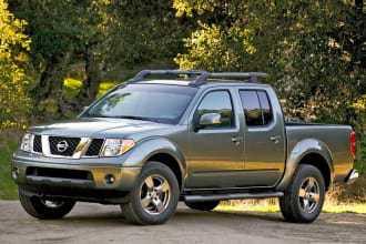 Nissan Frontier 2006 $4995.00 incacar.com