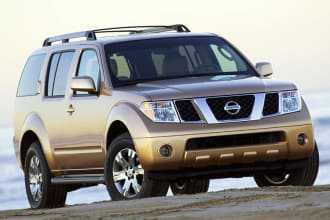 Nissan Pathfinder 2005 $4999.00 incacar.com