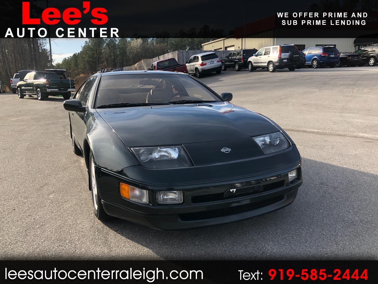 Nissan Z 1994 $6950.00 incacar.com