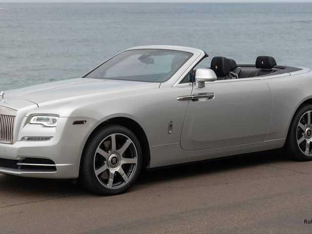 Rolls-Royce Dawn 2017 $279988.00 incacar.com