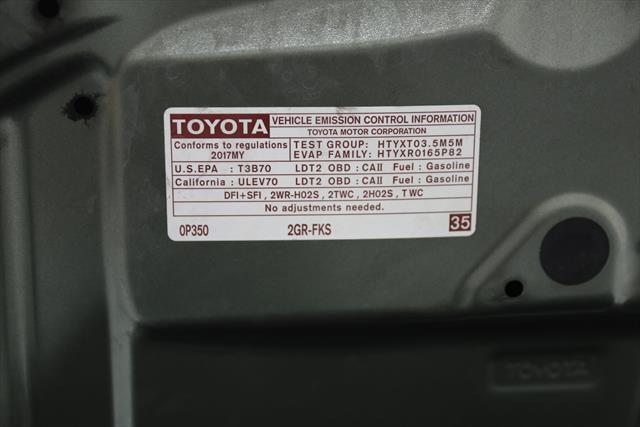 used Toyota Highlander 2017 vin: 5TDZZRFH5HS206969