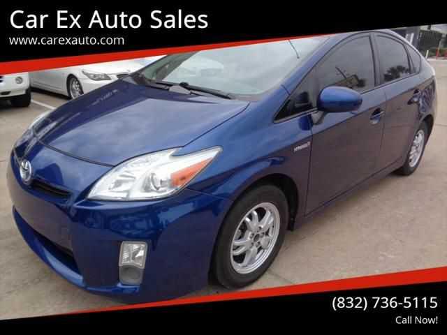 Toyota Prius 2010 $3995.00 incacar.com